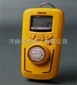 便携式环氧乙烷检测仪