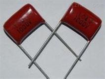 厂价直销双臂跌落试验机GY-168、全国热线:4006661312或13790458458余小姐、Q