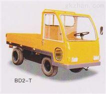 衡阳利美BD2-T普通蓄电池搬运车