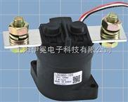 350A LDC350高压直流继电器