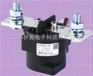 600A EVR600高压直流继电器