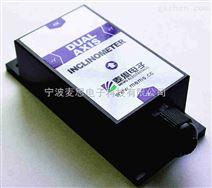 BWL326数字型双轴倾角传感器