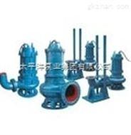 潜水排污泵 QW65-35-60-15