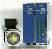 德国LUST伺服驱动器和电机
