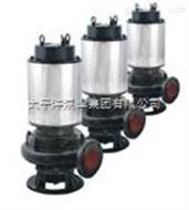 JYWQ潜水排污泵 50JYWQ15-25-2.2