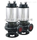 JYWQ无阻塞潜水排污泵 50JYWQ15-30-3