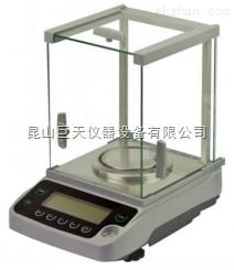 天平-110g电子天平/110g万分位电子天平