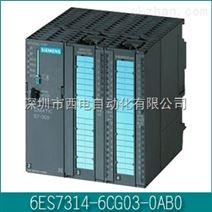 6ES5431-8MA11西门子模块