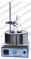 集热式恒温磁力搅拌器DF-101A