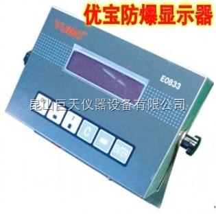 E0833称重仪表,E0833称重仪表介绍