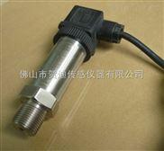 供应贺迪HDP503压力变送器