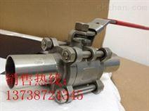 Q61F三片式焊接球阀