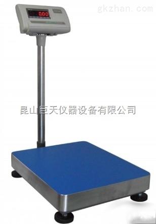 常州计重电子称500kg台秤,电子计重秤500kg报价
