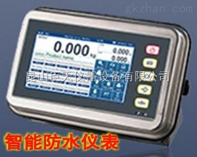 上海防水仪表FWN-S20,智能仪表FWN-S20