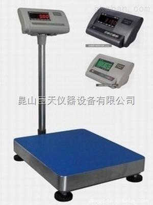 60公斤电子秤