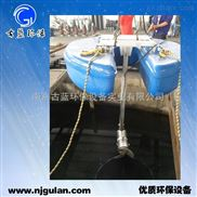 浮筒搅拌机 潜水搅拌器 可移动式搅拌机