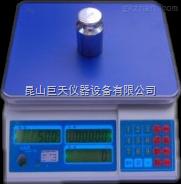 太仓3公斤电子秤/3公斤计重计数电子称