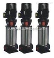 多级热水锅炉管道泵 GDL系列报价