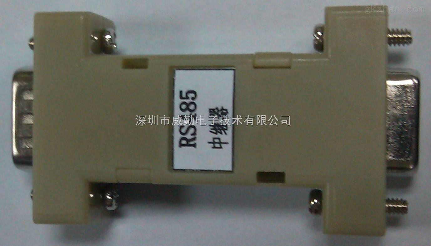 威勤——RS485中继器