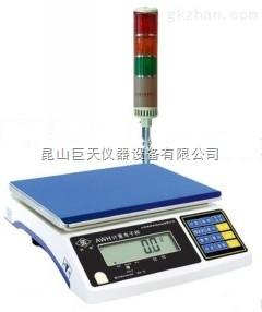 南昌30kg报警电子秤