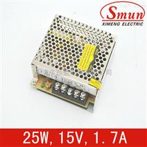 Smun/西盟单组输出25w15v开关电源