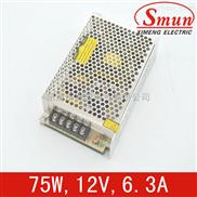 Smun/西盟单组输出75w12v开关电源