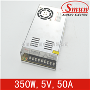 Smun/西盟单组输出350w5v开关电源