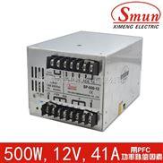 SP-500-12-Smun/西盟单组输出500w12v开关电源15位端子