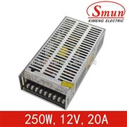 S-250-12-Smun/西盟LED专供250w12v开关电源
