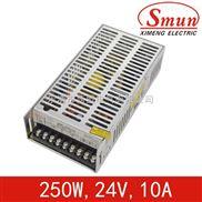Smun/西盟LED专供250w24v开关电源