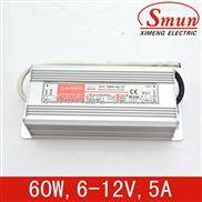 Smun/西盟驱动恒流60w12v开关电源