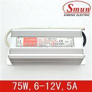 SMA-75-12-Smun/西盟驱动恒流75w12v开关电源