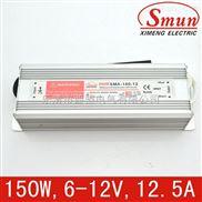 Smun/西盟驱动恒流150w12v开关电源