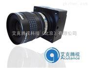 36萬像素USB2.0接口工業攝像機彩色工業相機