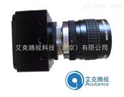 130萬像素彩色工業攝像機帶SDK百萬像素USB2.0接口工業相機