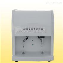 海力孚微量元素分析仪