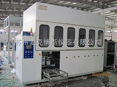 碳氢超声波清洗机