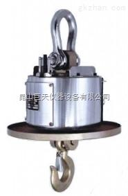 郑州量程1吨耐热型吊称,耐高温型吊磅秤量程1吨