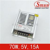 Smun/西盟超薄70w5v开关电源