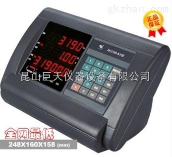 xk3190-a15+e耀华称重仪表
