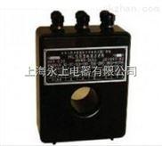 HL94-3精密电流互感器(上海永?#31995;?#20215;销售)