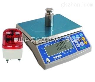 报警秤3公斤电子称,3公斤上下限报警电子桌称