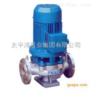 立式不锈钢化工泵 耐腐蚀管道泵