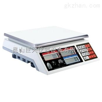 嘉定电子天平秤300g桌秤/计数电子秤300g天平秤价格