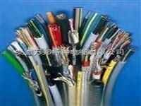 ZR-DJYPV电缆价格阻燃计算机信号电缆