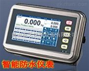 樱花fwn-s20智能仪表/仪表fwn-s20智能防水仪表