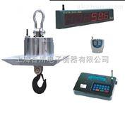 OCS-XC-HBC无线电子吊磅5吨