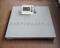 台面1.2m×1.2m电子地磅价格