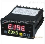 厂家直销 电子数显长度计 TOSO计米器DSZ-8M412 数显电子仪表