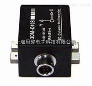 动态倾角传感器科目三单边桥检测